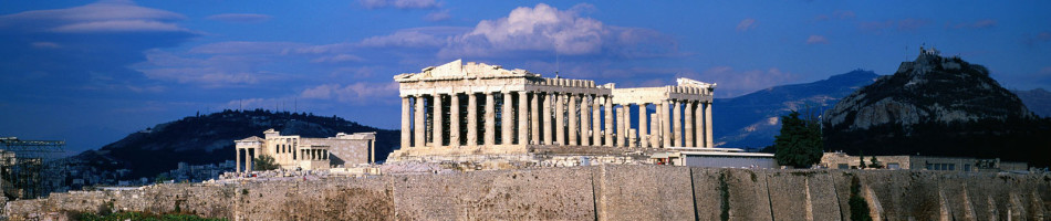 Acropolis, Low angle view, Athens, Greece